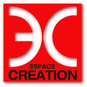 Espace Création hébergera 11 chaires de l'EPFL et déménage le temps des travaux