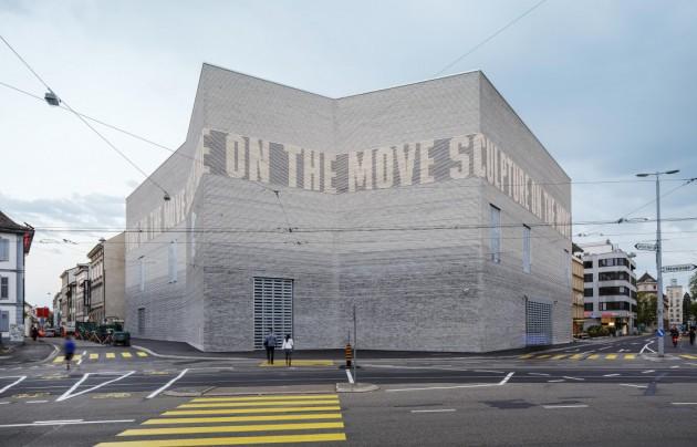 Design Preis Schweiz, le meilleur de l'innovation suisse