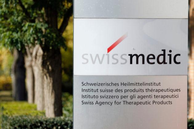 Swissmedic rappelle 4 médicaments pour le cœur
