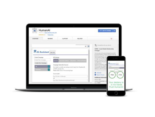 Avec la start-up suisse HumanAI, vous conserverez vos données mais vendrez des infos